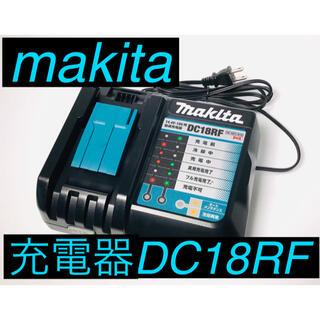 Makita - ☆美品☆ makita マキタ DC18RF 急速充電器 USB端子 充電器