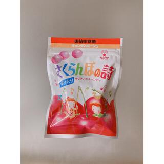 ユーハミカクトウ(UHA味覚糖)のUHA味覚糖さくらんぼの詩 非売品(菓子/デザート)