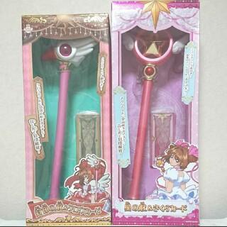 Takara Tomy - カードキャプターさくら CCさくら タカラトミー 封印の杖 星の杖 完売品