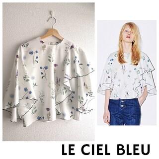 LE CIEL BLEU - ルシェルブルー フローラルプリントウィングスリーブトップス