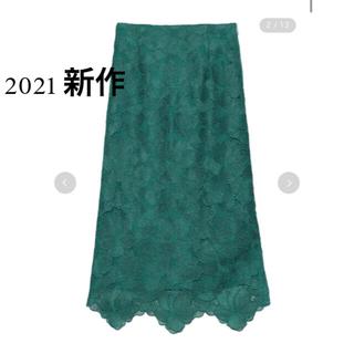 FRAY I.D - fray id シアーラメフラワーレーススカート