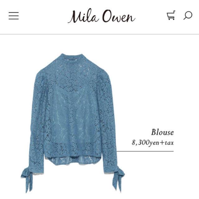 Mila Owen(ミラオーウェン)のMila Owen 大草直子さん着用 レースブラウス レディースのトップス(シャツ/ブラウス(長袖/七分))の商品写真