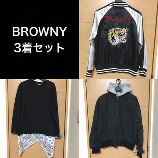 ブラウニー(BROWNY)のBROWNY 3着セット(スカジャン)