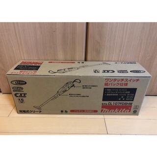 マキタ(Makita)のMakita マキタ CL107FDSHW 充電式クリーナー(掃除機)