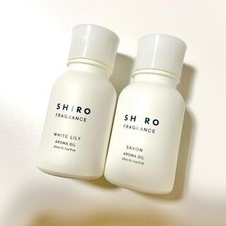 シロ(shiro)のSHIRO アロマオイル ホワイトリリー サボン 2本セット(アロマオイル)