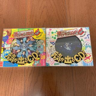 カンジャニエイト(関ジャニ∞)の関ジャニ∞ 元気が出るCD(ポップス/ロック(邦楽))