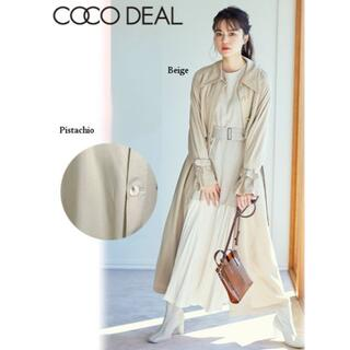 COCO DEAL - 即完売品 21SS COCO DEAL レイヤードロングコート トレンチコート