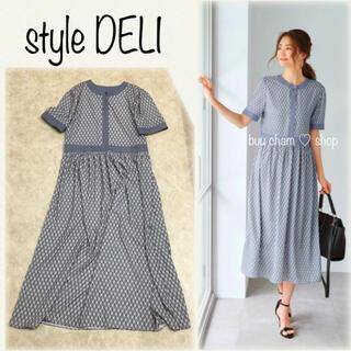 STYLE DELI - STYLE DELI♡【LUXE】切替リーフ柄ミディ丈ワンピース