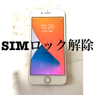 iPhone - ②iPhone 8 Gold 64 GB SIMフリー 美品