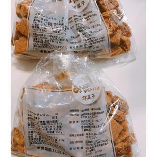 香月堂フロランタンミニお徳用(菓子/デザート)