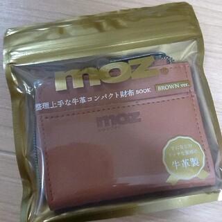 宝島社 - moz 整理上手な牛革コンパクト 財布 BOOK 新品