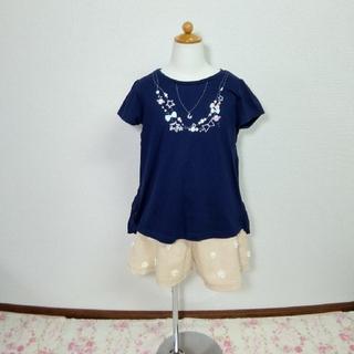 anyFAM - Mai様お取り置き757 anyFAM Tシャツ 150 140