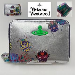 Vivienne Westwood - Vivienne Westwood コインケース  虫 シルバー オーブ