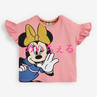 ディズニー(Disney)の【新品】ピンク Minnie Mouse オーガニックコットンTシャツ(ヤンガー(Tシャツ)