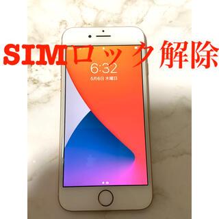 アイフォーン(iPhone)の① iPhone 8 Gold 64 GB SIMフリー 美品(スマートフォン本体)
