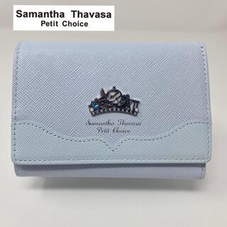 サマンサタバサプチチョイス(Samantha Thavasa Petit Choice)の未使用☺︎Samantha Thavasa 二つ折り財布 シンデレラ二つ折(財布)