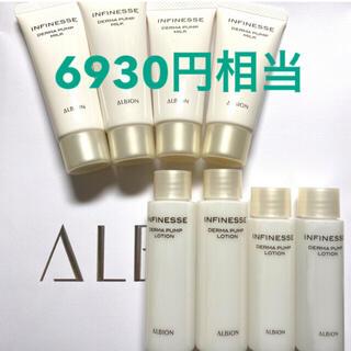 アルビオン(ALBION)のアルビオン アンフィネス ダーマパンプ ミルク 乳液 ローション 化粧水(乳液/ミルク)