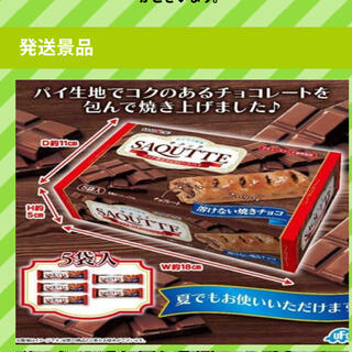 チョコパイ(菓子/デザート)