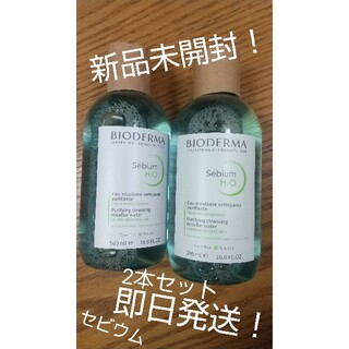BIODERMA - 【新品未開封】ビオデルマ セビウム 500mL 2本セット