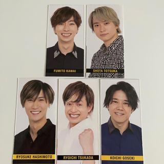 ジャニーズ(Johnny's)のMyojo SMILEメッセージカード A.B.C-Z(アイドルグッズ)