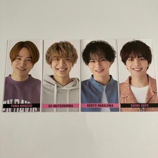 ジャニーズ(Johnny's)のMyojo SMILEメッセージカード SexyZone(アイドルグッズ)