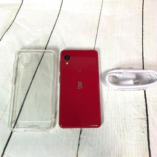 Rakuten - 楽天ミニ C330 クリムゾンレッド 美品 クリアケース/USBケーブル