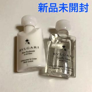 BVLGARI - BVLGARI ブルガリ オ・パフメ オーテブラン ボディーソープ ボディ用乳液