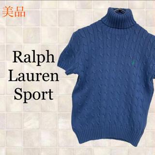 Ralph Lauren - Ralph Lauren Sport ラルフローレンスポーツ 美品 半袖ニット
