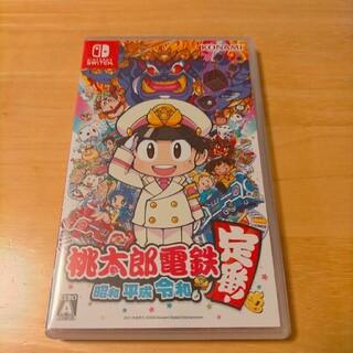 Nintendo Switch - 桃太郎電鉄 ~昭和 平成 令和も定番!~ 任天堂スイッチ Switch 桃鉄