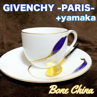 ジバンシィ(GIVENCHY)のGIVENCHY ジバンシー ボーンチャイナ ヤマカ カップ&ソーサー おまけ付(グラス/カップ)