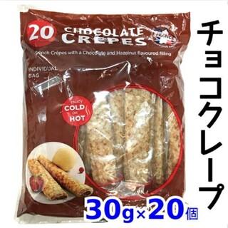 コストコ(コストコ)のコストコチョコクレープ(菓子/デザート)