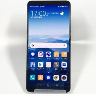 HUAWEI - Huawei Mate10 Pro SIMフリー 裏面浮き ファーウェイ