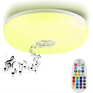 LED シーリングライト 24W 6畳 Wifi Alexa 音楽再生(天井照明)