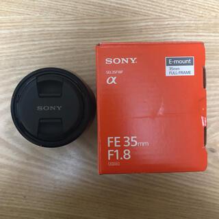 SONY - SONY FE 35mm F1.8 SEL35F18F