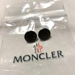 モンクレール(MONCLER)のMONCLER ボタン(2個)(各種パーツ)