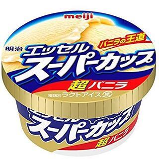 メイジ(明治)の明治 エッセルスーパーカップ超バニラ 200ml×24個 【冷凍】(3ケース)(菓子/デザート)