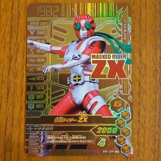 バンダイ(BANDAI)のガンバライジング 仮面ライダーZX プレバン限定GLR(シングルカード)