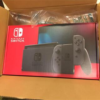 ニンテンドースイッチ(Nintendo Switch)の新品未使用 Nintendo Switch グレー 本体1台(家庭用ゲーム機本体)