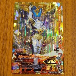 バンダイ(BANDAI)のガンバライジング 仮面ライダー電王 ウイングフォーム プレバン限定GLR(シングルカード)