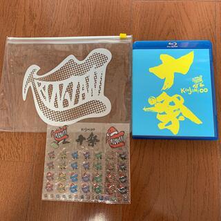 カンジャニエイト(関ジャニ∞)の関ジャニ∞ 十祭 Blu-ray(ミュージック)