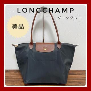 LONGCHAMP - 大容量♡美品 ロンシャン プリアージュ ナイロン トートバッグ ダークグレー