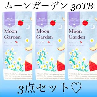 セイカツノキ(生活の木)のムーンガーデン 30袋入り×3点セット 生活の木おいしいハーブティー(茶)