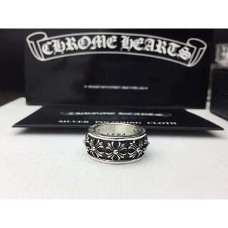 【 Chrome Hearts】101136(リング(指輪))