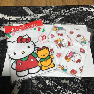 サンリオ - キティちゃん おしぼり2枚