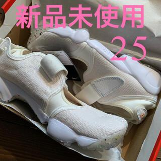 ナイキ(NIKE)の元箱付き Nike  ナイキ エアリフト 新色 サミットホワイト イエナ(スニーカー)