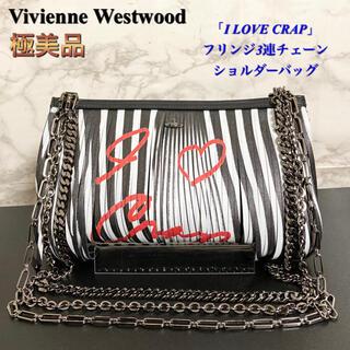 ヴィヴィアンウエストウッド(Vivienne Westwood)の【極美品】Vivienne Westwood 3連チェーンショルダーバッグ(ショルダーバッグ)