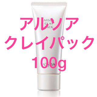 アルソア(ARSOA)のアルソア クレイパック 100g 3個(パック/フェイスマスク)