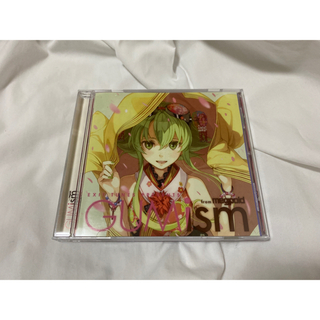 EXIT TUNES PRESENTS GUMism from Megpoid((ボーカロイド)