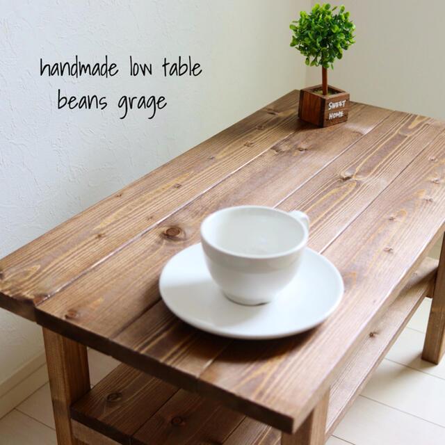 ローテーブル 70×36 無垢材 カフェスタイル 棚付き コーヒーテーブル インテリア/住まい/日用品の机/テーブル(ローテーブル)の商品写真