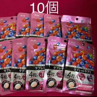 アサヒ(アサヒ)のアサヒ タブレットサプリ  シュガーレス アセロラ&ベリーミックス味  10個(ビタミン)